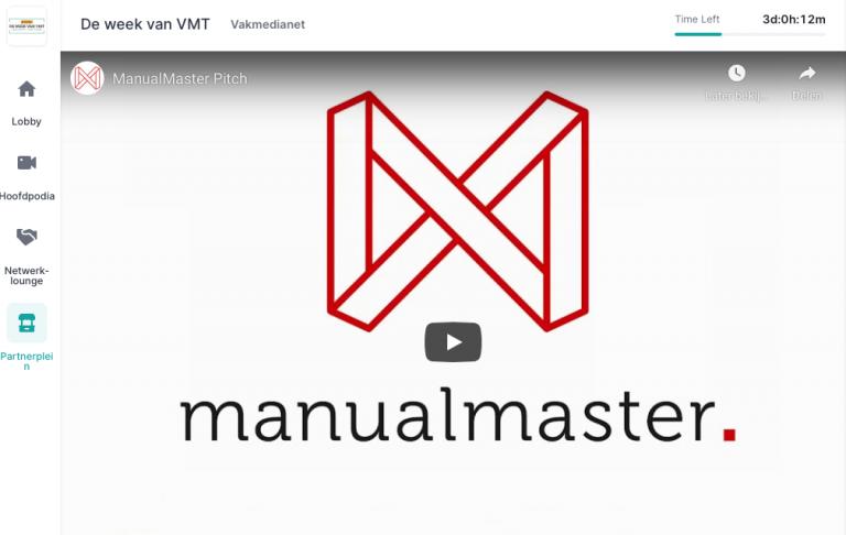 De virtuele stand van ManualMaster